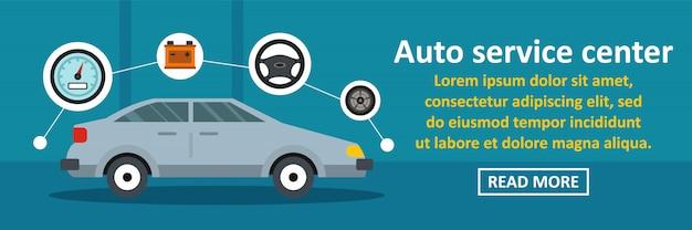Koncepcja pozioma transparent centrum usług auto