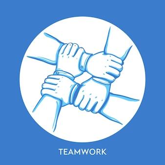 Koncepcja pracy zespołowej. stos rąk biznesowych. współpraca praca zespołowa, grupa, partnerstwo, budowanie zespołu.