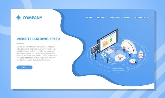 Koncepcja prędkości ładowania witryny dla szablonu strony internetowej lub projektu strony głównej lądowania z ilustracją izometryczną w stylu wektorowym