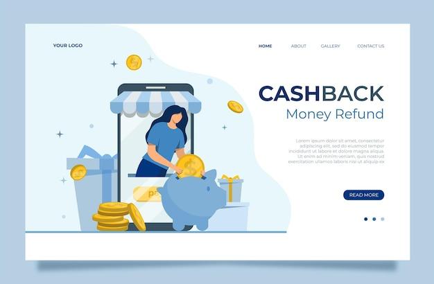Koncepcja programu lojalnościowego, nagroda klienta, cashback za zakup ilustracji wektorowych.