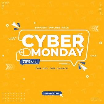 Koncepcja projektowa cyber poniedziałek