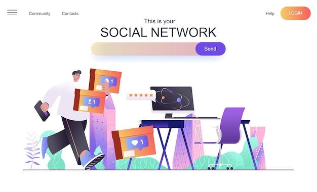 Koncepcja sieci społecznościowej dla strony docelowej