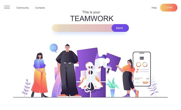 Koncepcja sieciowa pracy zespołowej dla strony docelowej