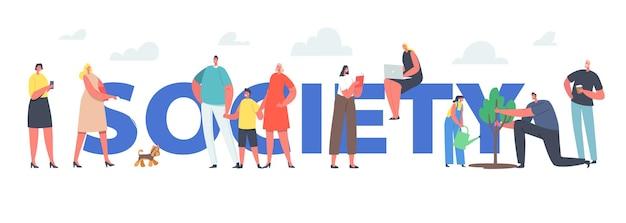 Koncepcja społeczeństwa. styl życia postaci, dorośli i dzieci spacerujące po ulicy, rodzinna promenada, rodzice z dzieckiem, kobieta z psem, ludzie ogrodniczy plakat, baner lub ulotka. ilustracja kreskówka wektor