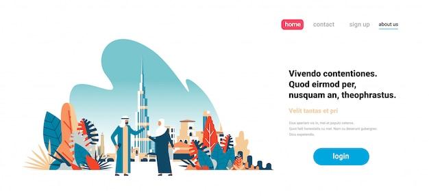 Koncepcja strony docelowej z panoramą dubaju