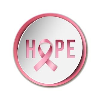 Koncepcja świadomości raka piersi z tekstem nadzieja i realistyczna różowa wstążka. ilustracja
