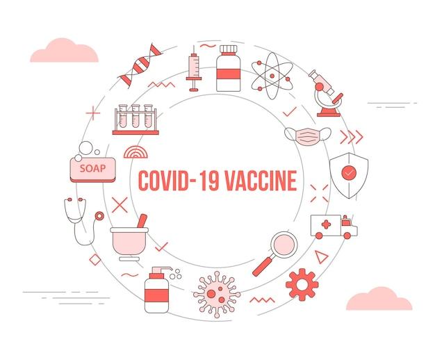 Koncepcja szczepionki przeciwko koronawirusowi covid-19 z zestawem ikon banner szablonu z nowoczesnym pomarańczowym stylem i okrągłą ilustracją koła