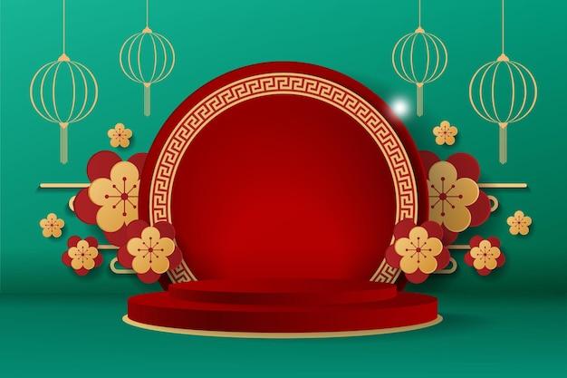 Koncepcja szczęśliwego chińskiego nowego roku. minimalistyczna scena z geometrycznymi formami.