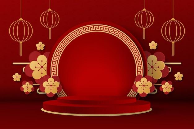 Koncepcja szczęśliwego chińskiego nowego roku.