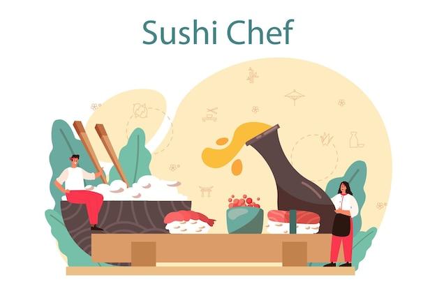Koncepcja szefa kuchni sushi. szef restauracji gotuje bułki i sushi. pracownik zawodowy w kuchni. na białym tle ilustracja w stylu cartoon