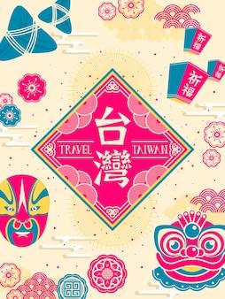 Koncepcja tło kultury retro tajwanu