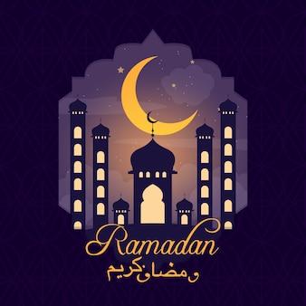 Koncepcja tło ramadan