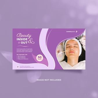 Koncepcja usługi pielęgnacji urody post w mediach społecznościowych i promocja szablonu banera z piękną fioletem