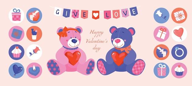 Koncepcja walentynki. kilka misiów-zabawek. napis szczęśliwych walentynek i daj miłość.