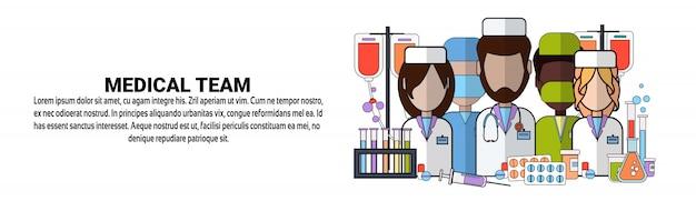 Koncepcja zespołu medycyny medycyna leczenie poziomy baner