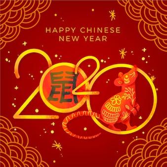 Koncepcja złoty chiński nowy rok