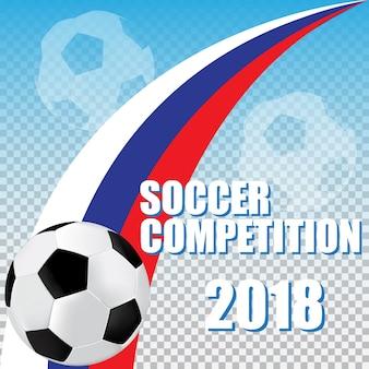 Konkurs piłkarski 2018