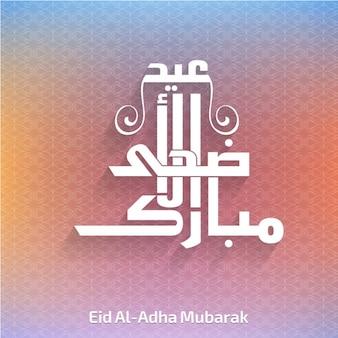 Konstrukcja eid mubarack tle