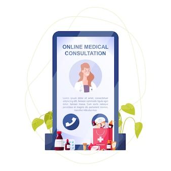 Konsultacje online z koncepcją lekarza