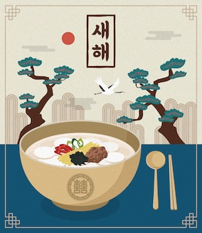 Korea z tteokguk