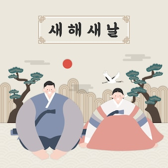 Koreańska para kłaniająca się