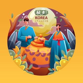 Koreańska para na narodowym festiwalu folklorystycznym chuseok