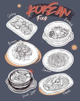 Koreańska restauracja z menu dań. menu szkic koreańskie jedzenie.