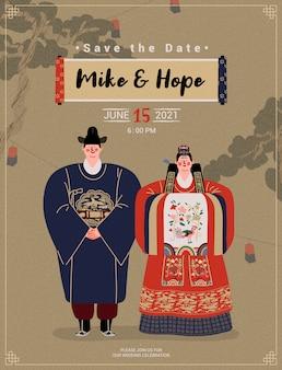 Koreańska tradycyjna karta zaproszenie na ślub