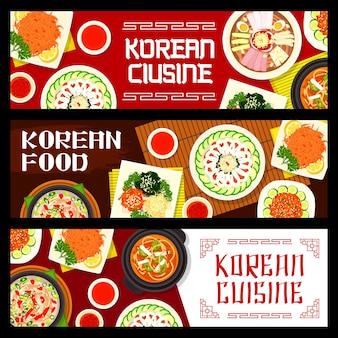 Koreański jedzenie pyonguang zimny makaron ilustracja projekt