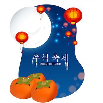 Koreański tekst chuseok festival