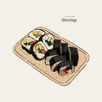 Koreański tradycyjny danie gimbap. koreańskie sushi. wektorowa ręka rysująca ilustracja.