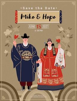 Koreański tradycyjny ślub zaproszenie na palec serce