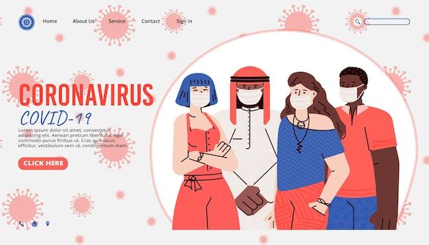 Koronawirus lub baner na stronie covid z osobami noszącymi maski
