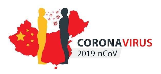 Koronawirus wybuch