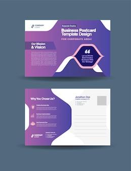 Korporacyjna pocztówka biznesowa