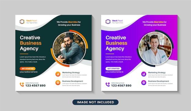 Korporacyjny biznesowy post w mediach społecznościowych lub kwadratowa ulotka szablon projektu banera internetowego wektor premium