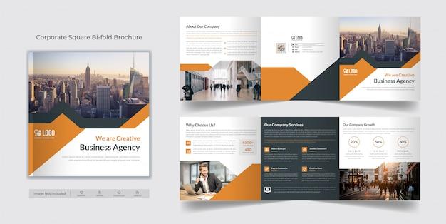 Korporacyjny kwadratowy potrójny szablon broszura