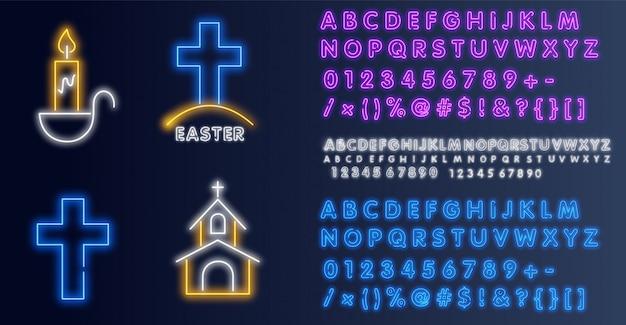Kościół krzyż neon znak. świecący symbol ukrzyżowania. ikona neon kościół krzyż. ilustracja