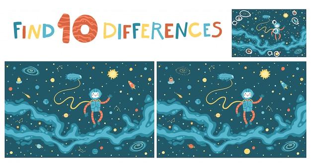 Kosmiczne edukacyjne puzzle, odpowiednie do gier, drukowania książek, aplikacji, edukacji. znajdź 10 różnic. śmieszna prosta kreskówki ilustracja na ciemnym tle