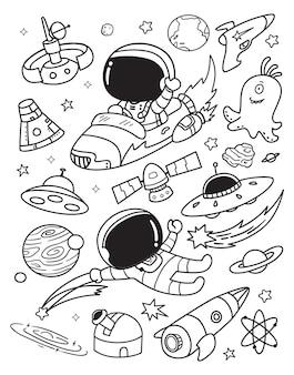 Kosmiczne elementy galazy doodle zestaw
