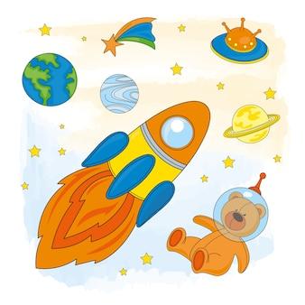 Kosmiczny astronauta