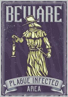 Koszulka lub plakat z ilustracją przedstawiającą lekarza dżumy