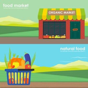 Koszyk pełen zdrowej, ekologicznej, świeżej i naturalnej żywności. płaskie wektor ikona.
