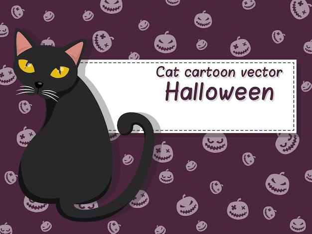 """Kot kreskówka wektor halloween na tle. koncepcja """"cukierek albo psikus"""""""