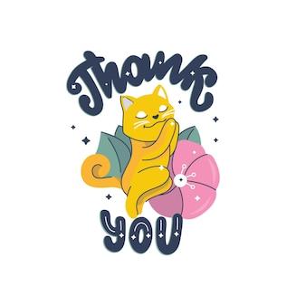 Kot kreskówkowy i napis - dziękuję.