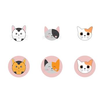 Kot ładny Głowa Logo Grafika Wektorowa Premium Wektorów