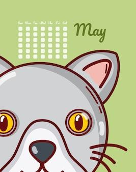 Kot może kalendarza kreskówki wektorowego ilustracyjnego graficznego projekt