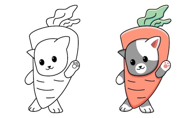 Kot w kostiumie marchewki kolorowanka dla dzieci