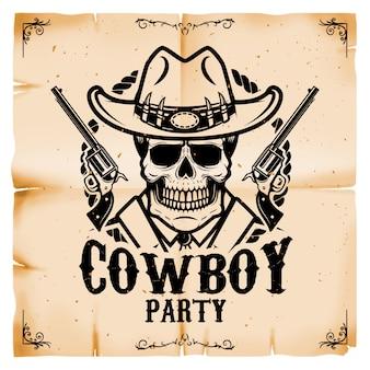 Kowboj party plakat szablon ze starym tle tekstury papieru. motyw dzikiego zachodu. ilustracja