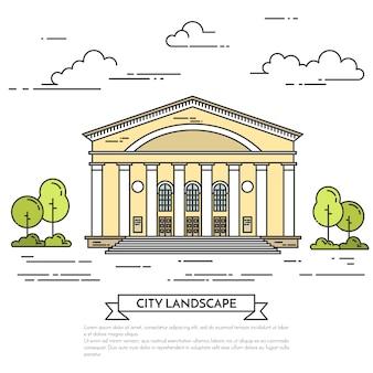 Krajobraz miasta z teatrem, kinem lub domem rządowym.